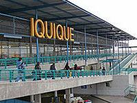 diego-aracena-international-airport